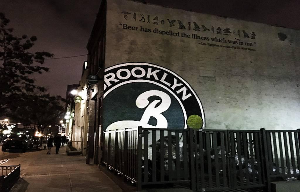 cervejaria-brooklyn-ano-novo