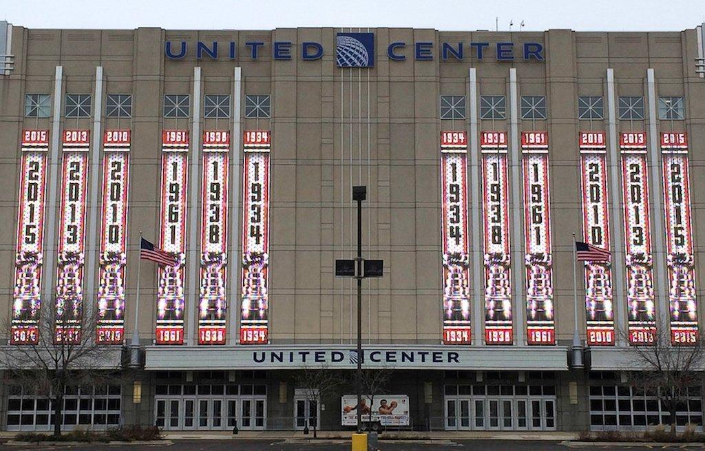 united-center-chicago-bulls